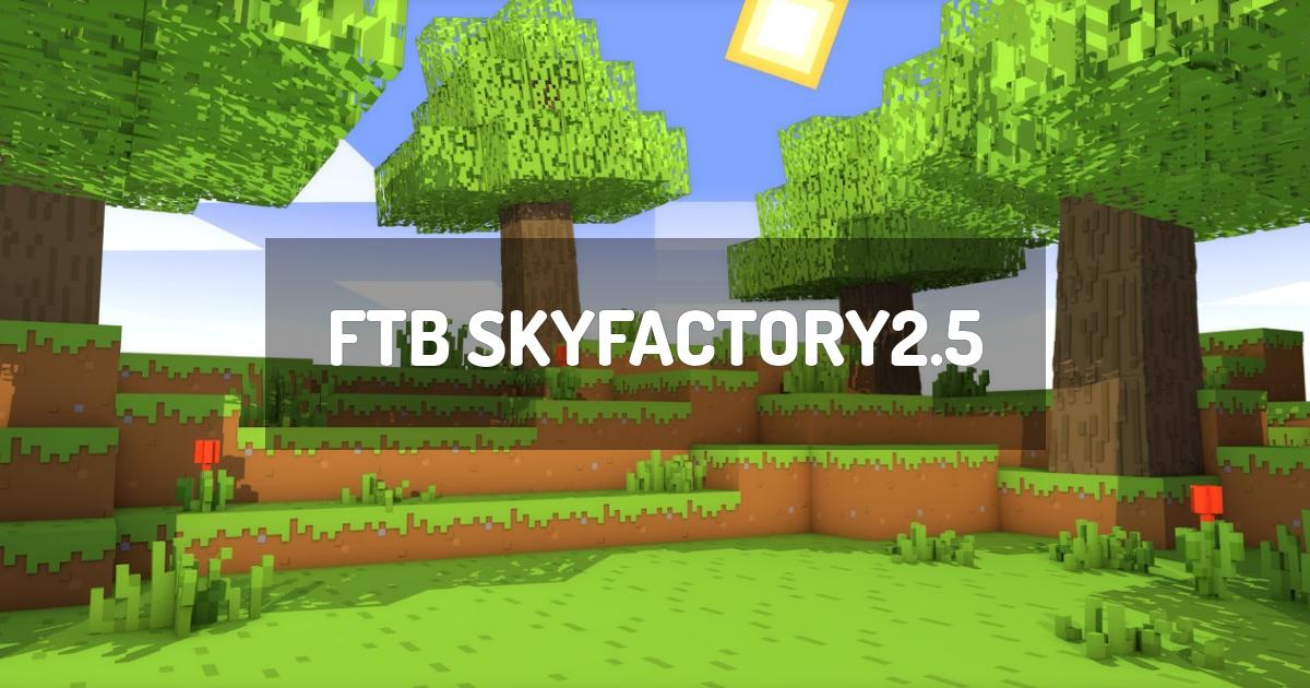 FTB SkyFactory2.5